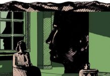 """Attendere una vita intera per la verità. Non è facile da interpretare la trama di """"Due attese"""", graphic novel d'esordio del 26enne Maurizio Lacavalla"""