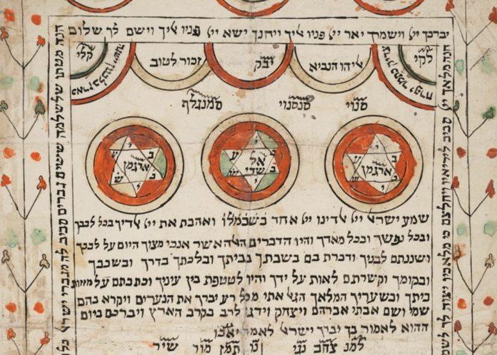 L'eredità di Salomone. La magia ebraica in Italia