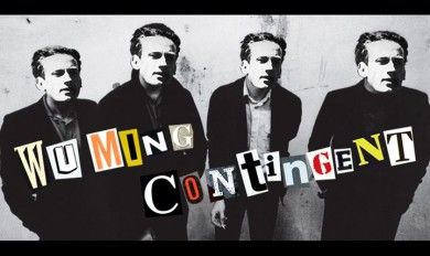 wuming-contingent